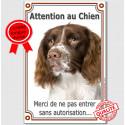 """Springer, plaque verticale """"Attention au Chien"""" 24 cm VLC"""