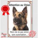 """Berger Allemand, plaque verticale """"Attention au Chien"""" 24 cm LUXE A"""